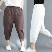 大碼寬褲 春夏新款文藝大碼女褲子鬆緊寬鬆哈倫褲減齡純色時尚棉麻九分褲潮