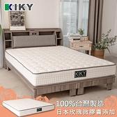 【2偏軟床墊】日本玫瑰微膠囊│美亞特 單人加大3.5尺 膠原蛋白獨立筒床墊 KIKY 獨立筒床墊