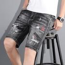 五分褲 2021新款夏季牛仔短褲男五分褲子潮流百搭薄款潮牌ins休閑外穿5分