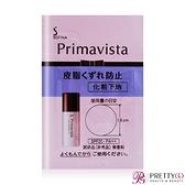 [即期良品]SOFINA 蘇菲娜 Primavista 零油光妝前修飾乳SPF20 PA++(升級版) (0.4g)-期效202201【美麗購】
