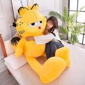 加菲貓毛絨玩具超大號抱枕可愛咖啡貓公仔布娃娃男女孩禮物YJT 暖心