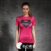 運動上衣-緊身衣女美隊運動T恤健身服瑜伽訓練彈力緊身短袖女速干衣-奇幻樂園