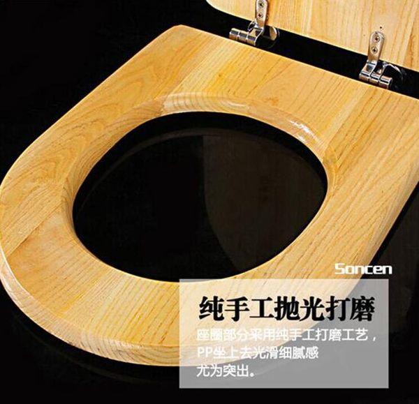 【雙十二】預熱不銹鋼鉸鏈實木馬桶蓋 純實木頭VUO型馬桶蓋純木坐便器蓋板     巴黎街頭