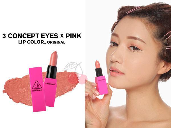 韓國3CE 超顯色唇膏 PINK保濕口紅 (粉紅限定)   【櫻桃飾品】【20170】
