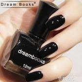防水油性 黑色指甲油持久不掉色 深色不可剝帶閃12ML      芊惠衣屋