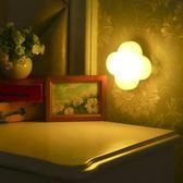 創意充電遙控台燈節能led小夜燈插電夜光壁燈·花漾美衣