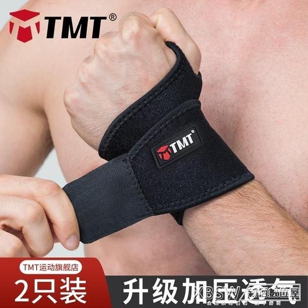 TMT運動護腕男女健身啞鈴羽毛球排球籃球網球裝備護手腕扭傷護具『新佰數位屋』