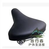 自行車車座鞍座前坐墊座椅軟減震簧單車座墊【步行者戶外生活館】