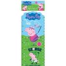Peppa Pig 粉紅豬小妹 佩佩豬 繽紛身高尺 附數數表 PG012B