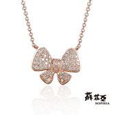 蘇菲亞SOPHIA - 蜜雪兒0.17克拉玫瑰金鑽石套鍊