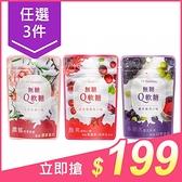 【任3件199】齒妍堂 無糖Q軟糖(12顆/入) 款式可選【小三美日】