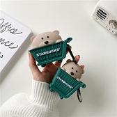 [ Airpods Pro 1/2 ] 星巴克熊熊購物車 蘋果無線耳機保護套 iPhone耳機保護套
