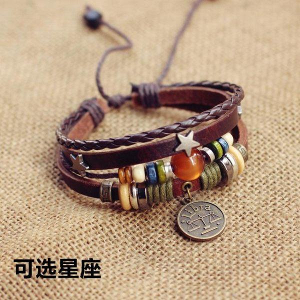 手鍊 復古鉚釘學生手鍊韓版日韓女款簡約飾品手飾