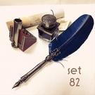 義大利 Bortoletti set82 羽毛沾水筆+墨水一瓶+筆座 組合(turchese綠松石藍羽毛款)21501168163857 / 組
