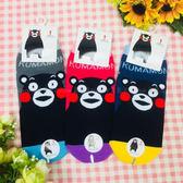 【KP】22~26cm 台灣製 熊本熊襪子 多色拼接 成人襪 短襪 DTT100007675