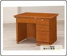 {{ 海中天休閒傢俱廣場 }} G-35 摩登時尚 書桌系列 616-1 蘇格蘭檜木實木3.4尺書桌