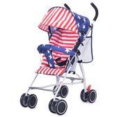嬰兒推車四輪超輕便攜摺疊迷你傘車小寶寶簡易手推車兒童 小時光生活館igo