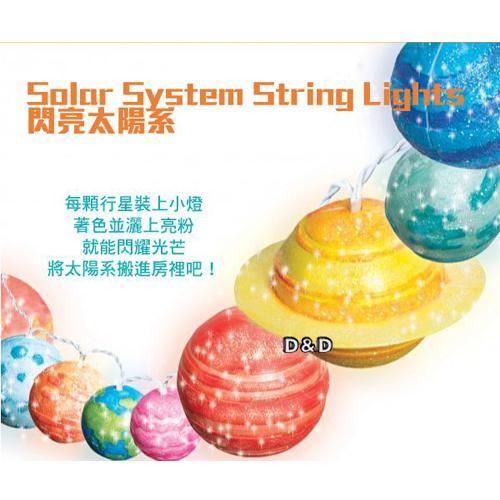 《4M美勞創作》閃亮太陽系 Solar System String Lights╭★ JOYBUS玩具百貨