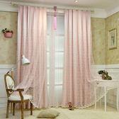 定制窗簾遮光布雙層窗簾韓式蕾絲網紅窗簾ins臥室公主房窗簾成品第七公社
