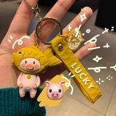 新年轉運寶藏單品設計師創意鯛魚燒小貓豬豬掛件鑰匙扣 夏洛特
