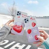 夏日草莓殼適用11ProMax蘋果XXSXRSE手機殼iPhone7p女8plus潮