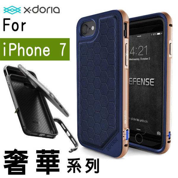 X-Doria奢華系列藍色蜂窩 4.7 iPhone 7/i7 鋁合金+皮革雙料保護殼 防摔減震 手機殼 保護套 手機套