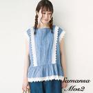 「Summer」立體蕾絲拼接設計棉質短袖上衣 (提醒 SM2僅單一尺寸) - Sm2