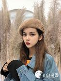 貝雷帽女秋冬日系復古帽可愛韓版蝴蝶結蓓蕾帽百搭畫家帽子-奇幻樂園