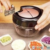絞肉機家用手動手拉式攪拌機小型碎肉絞餡【千尋之旅】