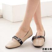 韓系雅緻扣飾娃娃鞋 香榭