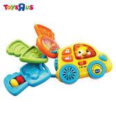 玩具反斗城 VTECH 聲光鑰匙小車