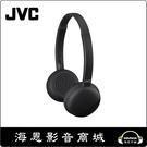 【海恩數位】日本 JVC HA-S28BT 無線藍牙立體聲耳機 黑色