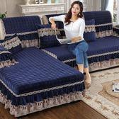 沙發坐墊 沙發墊布藝四季通用簡約現代防滑沙發套全包萬能套罩BL 雙11搶先夠