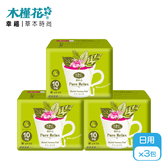 HIBIS木槿花 芯原萃草本衛生棉 日用24.5cm 10片裝x3包