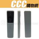 小米盒子 4代遙控器 保護套 果凍套 矽...