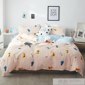 床包組 床上四件套1.8m床雙人被套床上用品婚慶四件套床單 韓慕精品 YTL