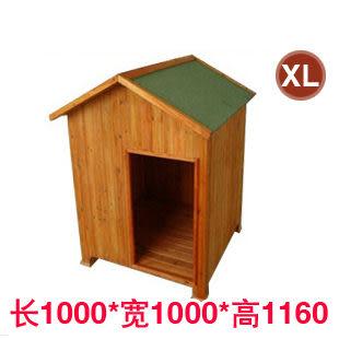 E061大型犬寵物狗窩