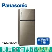 Panasonic國際422L雙門變頻玻璃冰箱NR-B421TG-N含配送+安裝【愛買】
