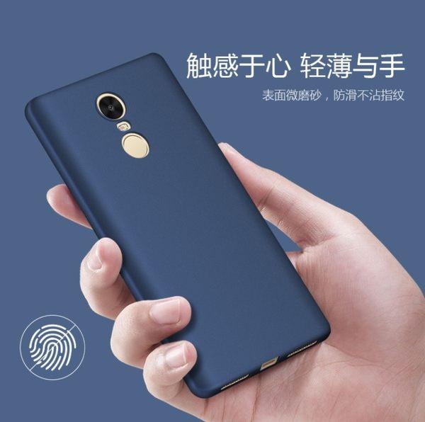 紅米 note4 X 手機殼 小米 手機殼 糖果 磨砂 TPU 實色 全包 保護套 掛繩孔