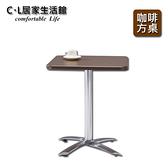 【C.L居家生活館】Y290-3 2x2尺烤漆咖啡方桌/餐桌/咖啡桌/辦公桌/會議桌