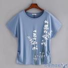 2020夏裝純棉短袖女t恤寬鬆半袖體桖中年媽媽大碼蝙蝠衫新款上衣 快速出貨
