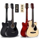 女男生款自學成人正品41吋吉塔自學吉他初學者男學生用樂器入門LB15062【3C環球數位館】