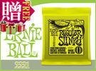 【小麥老師樂器館】電吉他弦 Ernie Ball 旗艦店 10-46 鍍鎳 2221【T218】公司貨 弦 電吉他