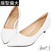Ann'S健步如飛3.5CM羊紋沙發後跟尖頭鞋-白