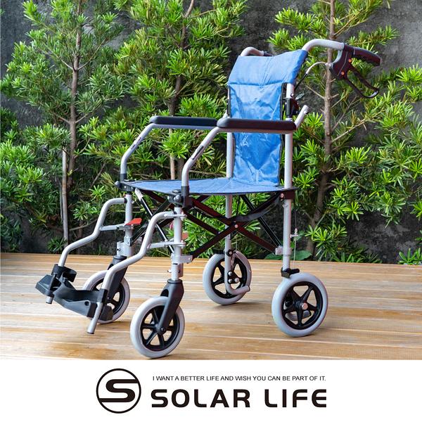 索樂生活 豪華鋁合金折疊手推車休閒椅WH-B015J.老人休閒推車 行動代步車 旅遊輕量推車