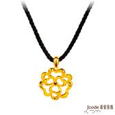 J'code真愛密碼 心花朵黃金墜子 送項鍊