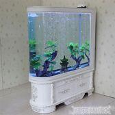 魚缸客廳屏風隔斷家用大型中型生態免換水金魚缸水族箱  DF 科技藝術館