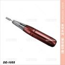 典億DE-1055筆型磨甲機[57005]美甲沙龍器材