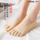 淺口隱形五指襪女船襪硅膠防滑純棉