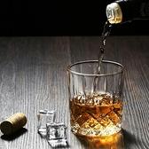 酒杯 威士忌酒杯洋酒杯子玻璃啤酒杯家用套裝創意鉆石北歐紅酒酒具【快速出貨八折下殺】